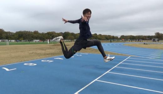 ランニングは重心移動!100mバウンディングの計測をシューズとスパイクで比べてみた